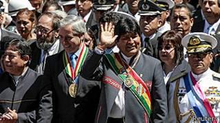 David Choquehuanca, Álvaro García Linera, Evo Morales y Víctor Baldivieso