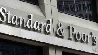 Standard & Poor´s (Reuters)