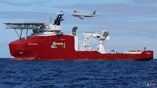 Navío Ocean Shield