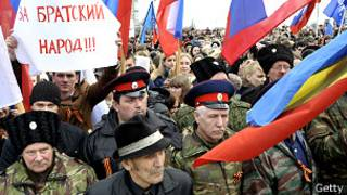 митинг в Ростове-на-Дону