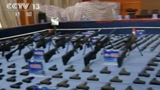 贵阳警方缴获的枪支