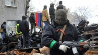 Crisis en Ucrania (foto: BBC)