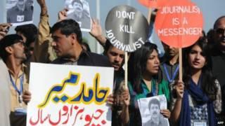 wartawan pakistan