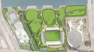 Concepto de estadio