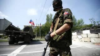 यूक्रेन के अलगावादी लड़ाके