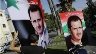 Carteles de Bashar al Asad
