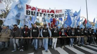 Manifestantes gobiernistas