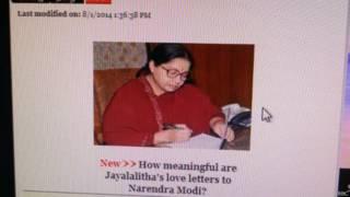 जयललिता पर लेख