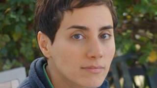 Prof Maryam Mirzakhani
