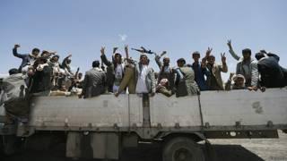 Huzíes, Yemen