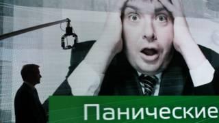 В России разворачивается хронический банковский кризис