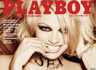 151204124524_playboy_revista_portada_pam