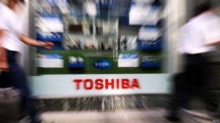 151221130312_toshiba_crisis_624x351_afp.