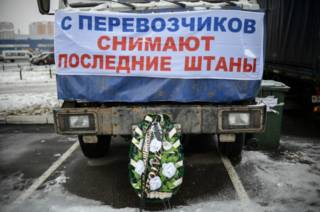 Ria Novosti