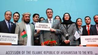 افغانستان رسماً د سوداګرۍ نړیوالې ادارې غړی شو