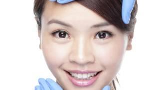 cirugía plástica en China