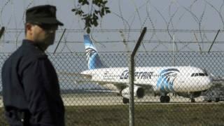 Avión de EgyptAir en Lárnaca