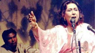 Bbc urdu for Iqbal bano ghazals