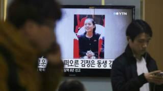 Yo-jong, hermana de Kim Jong-un