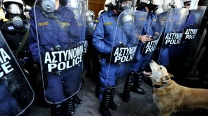Protestos na Grécia (AFP)