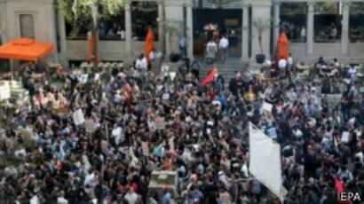 baltimore, protestas, freddie gray