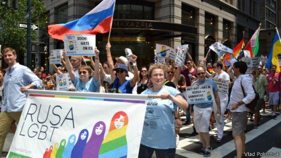 Фото белорусских гомосексуалистов 24186 фотография