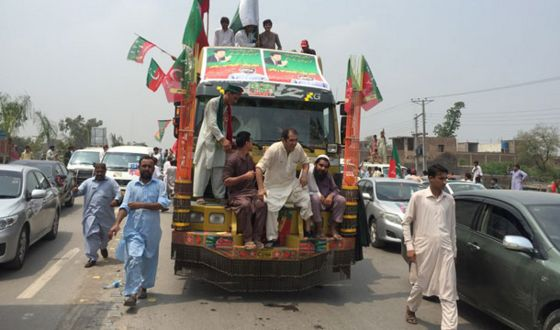 Image result for تحریک احتساب