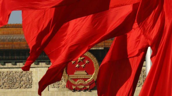 中共十八届四中全会在本月20—23日举行
