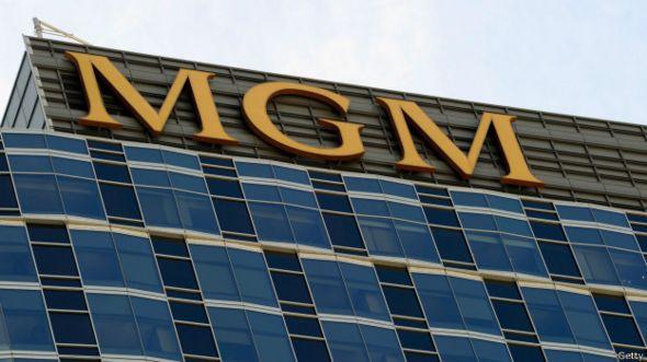 Cartel de MGM