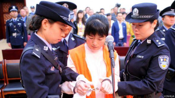 Одна из приговоренных членов секты в Китае