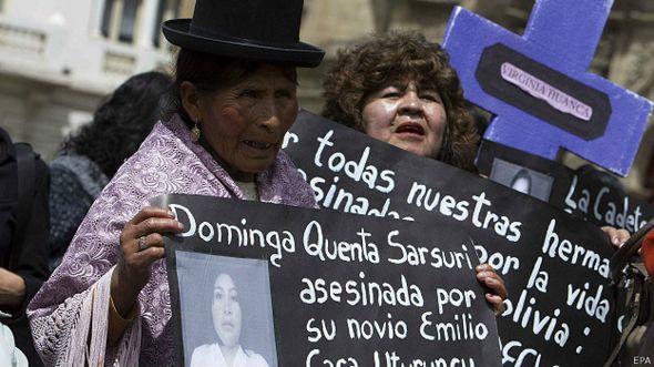 Mujeres bolivianas protestan