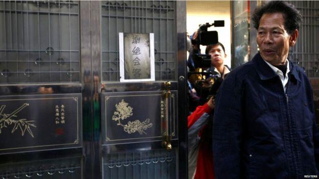 林祖戀在2012年