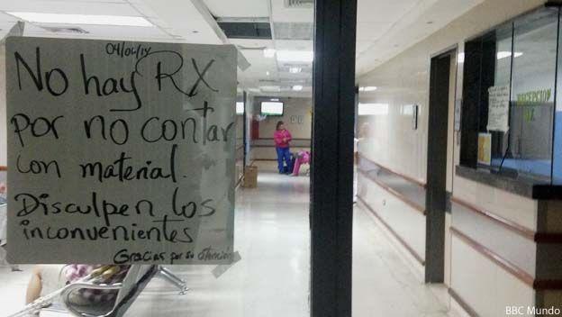 Hospital Los Magallanes de Caracas