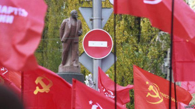 Манифестация украинских коммунистов