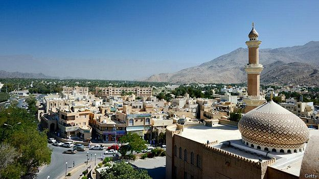 Древняя столица Омана город Низва