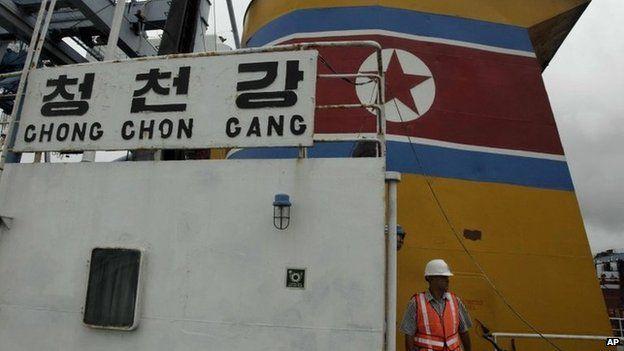 Chong Chon Gang