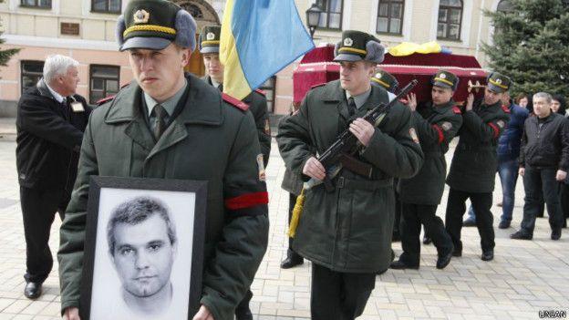 Похороны Игоря Брановицкого