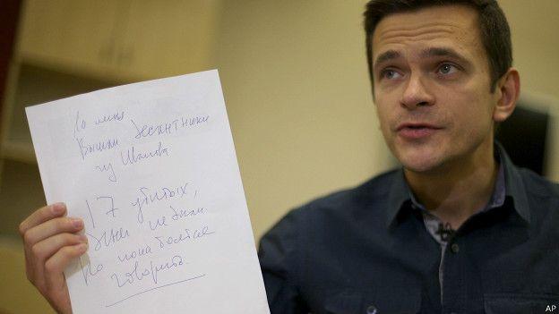 Илья Яшин с запиской Немцова
