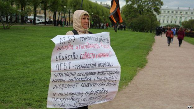 Протестующая с плакатом