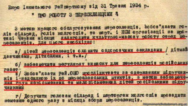"""Чому Нищук вважає жителів Донбасу """"генетично нечистими"""" - фото 3"""