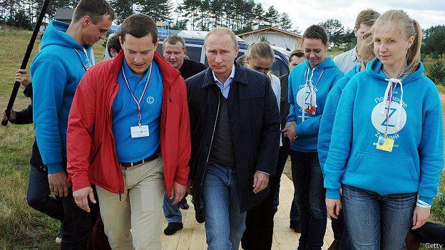 Владимир Путин с молодежью