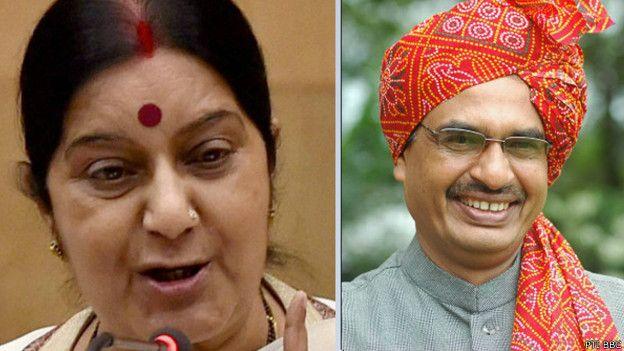 सुषमा स्वराज और शिवराज सिंह
