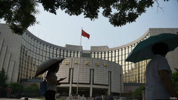 Ngân hàng Trung ương Trung Quốc