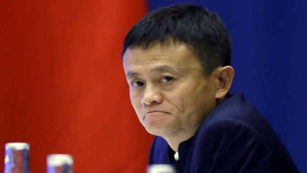 馬雲和中國科技公司的領袖例如百度、聯想集團共同參加中美圓桌會議。