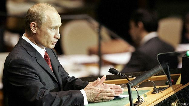 Владимир утин на ГА ООН