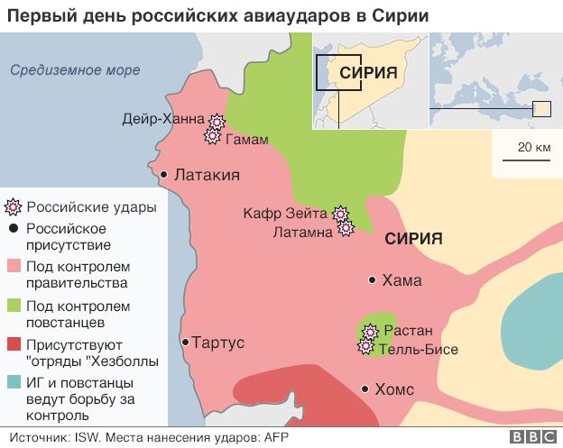 151001125251_russian_airstrikes_syria_v2