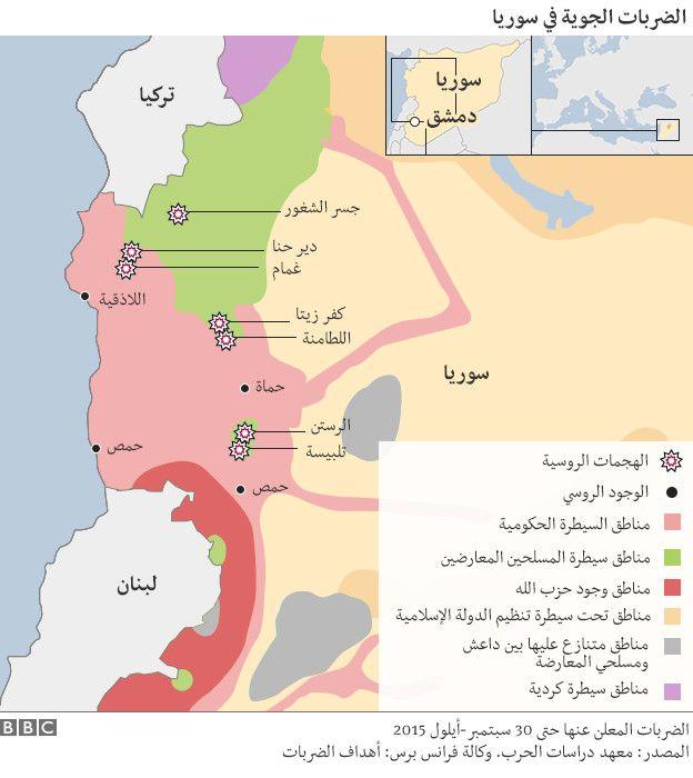 151002131416_syria_infograph_624x700_bbc_nocredit