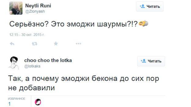 """Путин, Кадыров, танк """"Армата"""": кому нужны патриотические эмодзи?"""