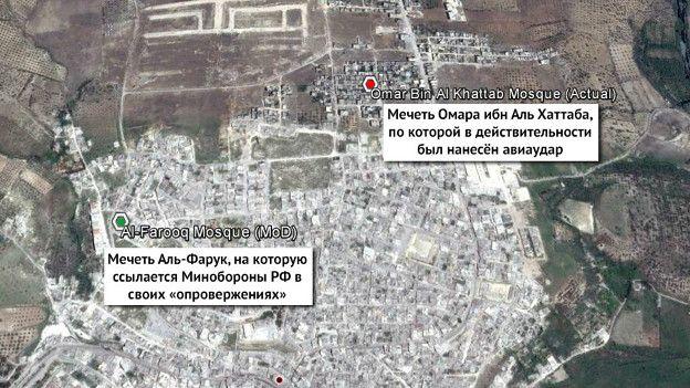 Карта города Джиср эш-Шугур в Сирии