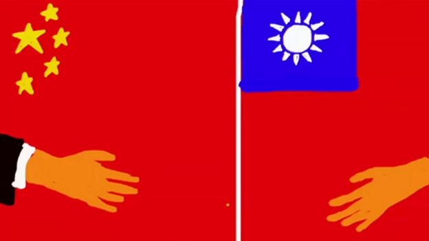 China y Taiwán